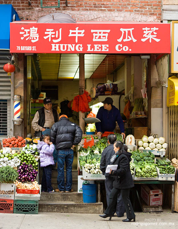 China Town Market II