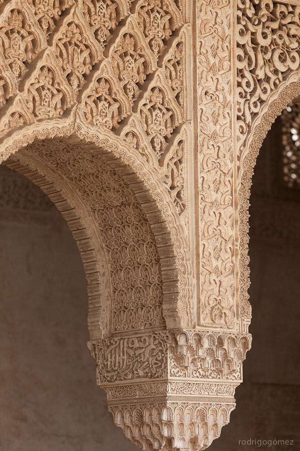 La Alhambra IV - Granada